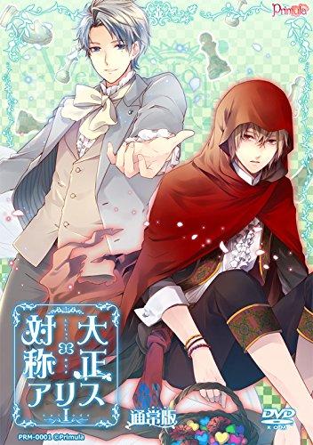 Taishou Alice - Episode 01