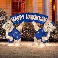 Outdoor Lawn Inflatables, Lights and Decorations for ...