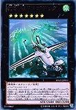 幻獣機ドラゴサック ウルトラレア 《ロード・オブ・ザ・タキオンギャラクシー》 ltgy-jp053