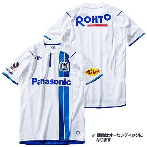 UMBRO(アンブロ) ガンバ大阪アウェイレプリカジャージS/S ホワイト WHT M-L