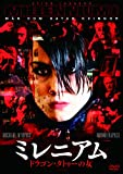 ミレニアム ドラゴン・タトゥーの女  北野義則ヨーロッパ映画ソムリエのベスト2010第9位