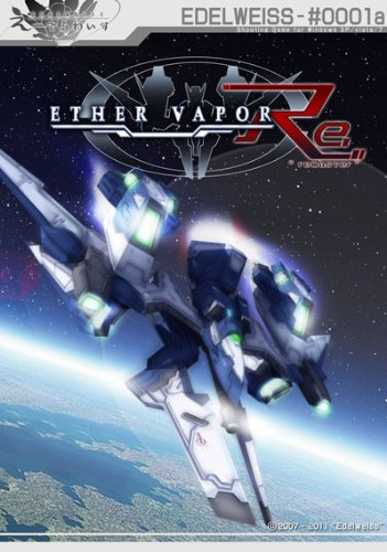 ETHER VAPOR Remaster[同人PCソフト]