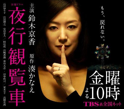 VOICE(スペシャル盤)(DVD付)