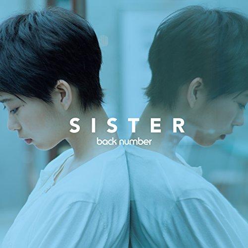 【早期購入特典あり】SISTER(初回限定盤)(DVD付)(ステッカー付) - back number