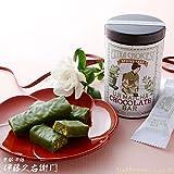 伊藤久右衛門 宇治抹茶チョコレートバー 5本入 ホワイトデー 限定缶