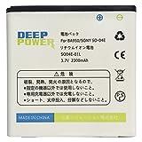 DOCOMO SO-04E / AU SOL22 / 2300 mAh 互換 バッテリー Deep Power SO04E-01L 電池パック