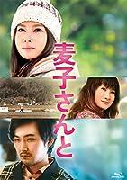 麦子さんと 特別版 [DVD]