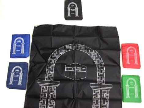 Pocket Portable Travel Prayer rug Carpet Islamic Gebetsteppich Musallah Muslim 374