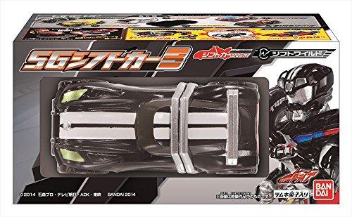 仮面ライダードライブ SGシフトカー3 8個入 BOX(食玩・清涼菓子)