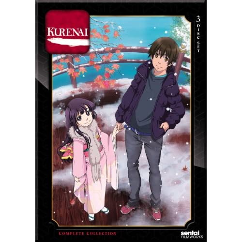 Kurenai Complete Collection [DVD]