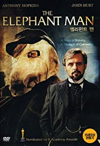 """Cover of """"Elephant Man"""""""