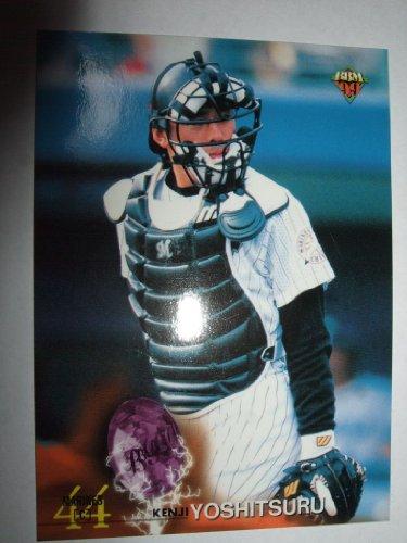 1999 BASEBALL MAGAZINE 276