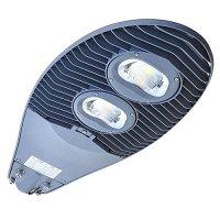 """LEDwholesalers UL listed LED Street Lamp """"Cobra Head ..."""