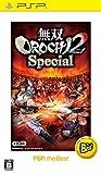 無双OROCHI 2 Special PSP the Best