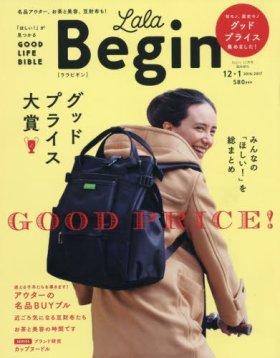 LaLaBegin 12・1 2016-2017 (Begin12月号臨時増刊)