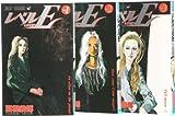 レベルE全3巻 完結セット (ジャンプ・コミックス)
