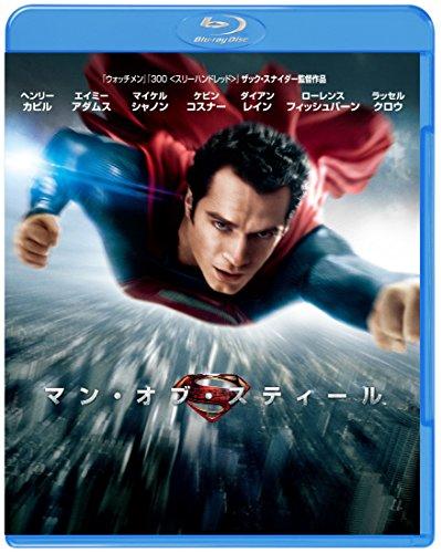 マン・オブ・スティール [B[Blu-ray]width=