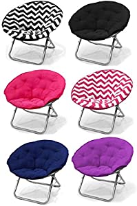 moon saucer chair industry west chairs amazon.com: large purple microsuede folding - lightweight construction ...