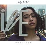 藍色ミュージック(初回限定盤) - indigo la End