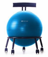Amazon.com: Gaiam Custom Fit Adjustable Balance Ball Chair ...