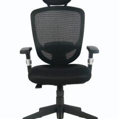 Lexmod Focus Edge Desk Chair Chairfx Covers Eu Best Ergonomic Office For 2019 Sit Right And Feel Viva Comfort Mesh High Back 00881
