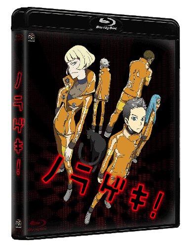 ノラゲキ! [Blu-ray]