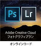 Adobe Creative Cloud フォトグラフィプラン(Photoshop+Lightroom) 12か月版 Windows/Mac対応 [オンラインコード]