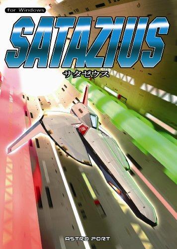 [同人PCソフト]SATAZIUS