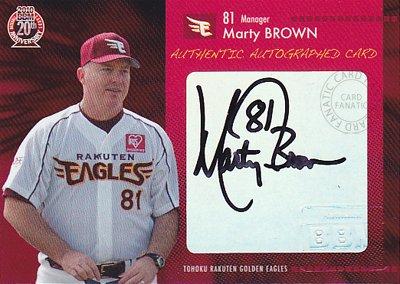 プロ野球カード【マーティー ブラウン】2010 BBM 東北楽天ゴールデンイーグルス 直筆サインカード 60枚限定!(54/60)(Marty Brown)