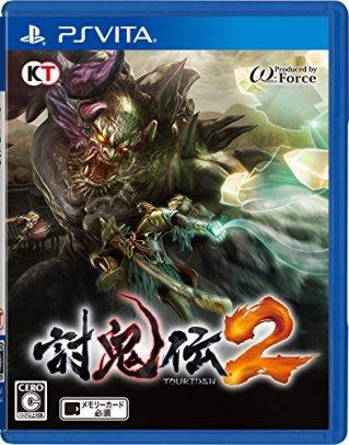 討鬼伝2 (初回封入特典「なりきり装束・天狐」ダウンロードシリアル同梱)