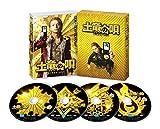 土竜の唄 潜入捜査官 REIJI Blu-ray スペシャル・エディション(Blu-ray1枚+DVD3枚)