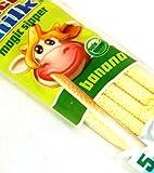 フェルフォルディ クイックミルク バナナ 5本入り 原産国 ハンガリー