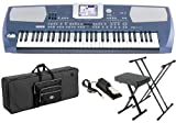 Korg Pa500 Arranger BUNDLE w/ Keyboard Bag, Stand, Bench & Pedal