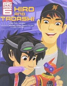 Big Hero 6: Hiro and Tadashi by Brittany Candau| wearewordnerds.com
