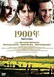1900年 (2枚組) [DVD]北野義則ヨーロッパ映画ソムリエ 1982年ヨーロッパ映画BEST10