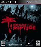 Dead Island: Riptide 【CEROレーティング「Z」】[18歳以上のみ対象]