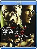 運命の女 [Blu-ray]