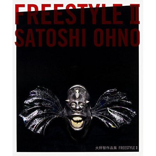 大野智作品集 FREESTYLE IIをAmazonでチェック!