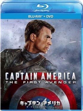 キャプテン・アメリカ/ザ・ファースト・アベンジャー ブルーレイ+DVDセット [Blu-ray]