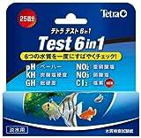 テトラ テスト 6 in 1 試験紙