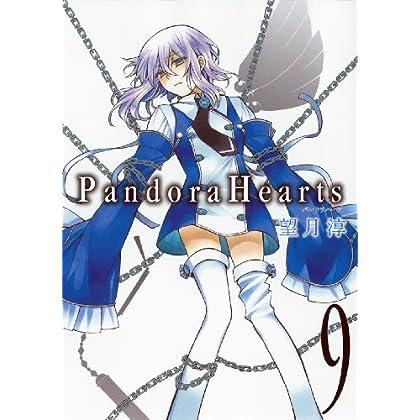 Pandora Hearts #9
