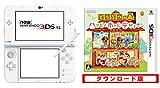 【Amazon.co.jp限定】 Newニンテンドー3DS LL パールホワイト(どうぶつの森ハッピーホームデザイナー(ダウンロード版)付)