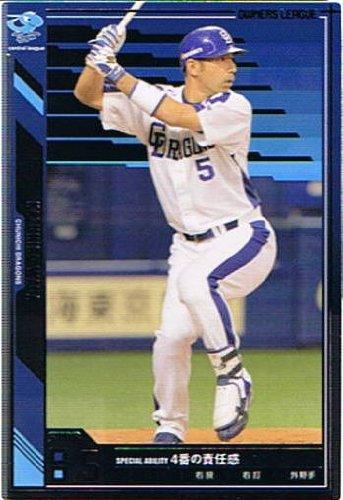 【プロ野球オーナーズリーグ】和田一浩 中日ドラゴンズ スター 《OWNERS LEAGUE 2011 03》ol07-087