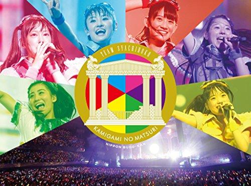 しゃちサマ2014~神々の祭り~at 日本武道館 [Blu-ray]