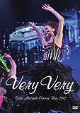 松田聖子/Seiko Matsuda Concert Tour 2012 Very Very(初回限定盤) [DVD] / 松田聖子 (出演)
