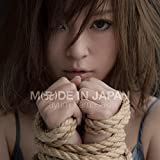 M(A(ロゴ表記))DE IN JAPAN(CD+DVD+スマプラ) - 浜崎あゆみ