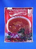 マッサマンカレーペースト(メープロイ:50g)イスラム香り