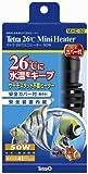 テトラ 26℃ミニヒーター 50W 安全カバー付