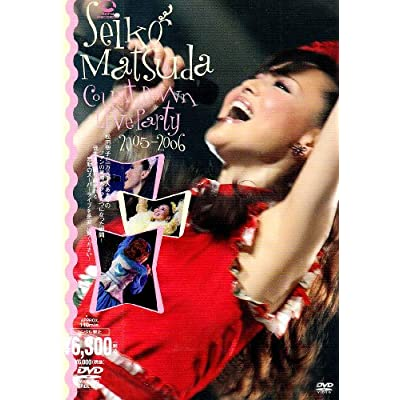 SEIKO MATSUDA COUNT DOWN LIVE PARTY 2005-2006 [DVD]をAmazonでチェック!