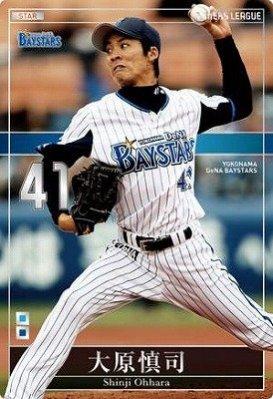 オーナーズリーグ2014 01 OL17 125 横浜DENAベイスターズ/大原慎司 スマートエージェンシー ST